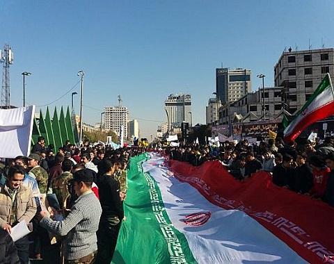 شرکت در راهپیمایی 13 آبان