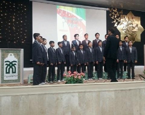 اجرای اول گروه سرود آموزشگاه در مسابقات موسسه