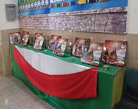 نماهنگ مراسم نامگذاری کلاس های درس به نام شهدا